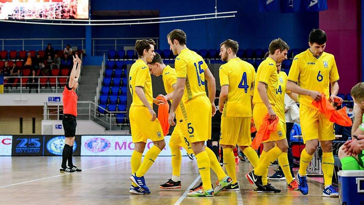 Сборная Украины по футзалу в сентябре проведет два товарищеских матча в Ивано-Франковске
