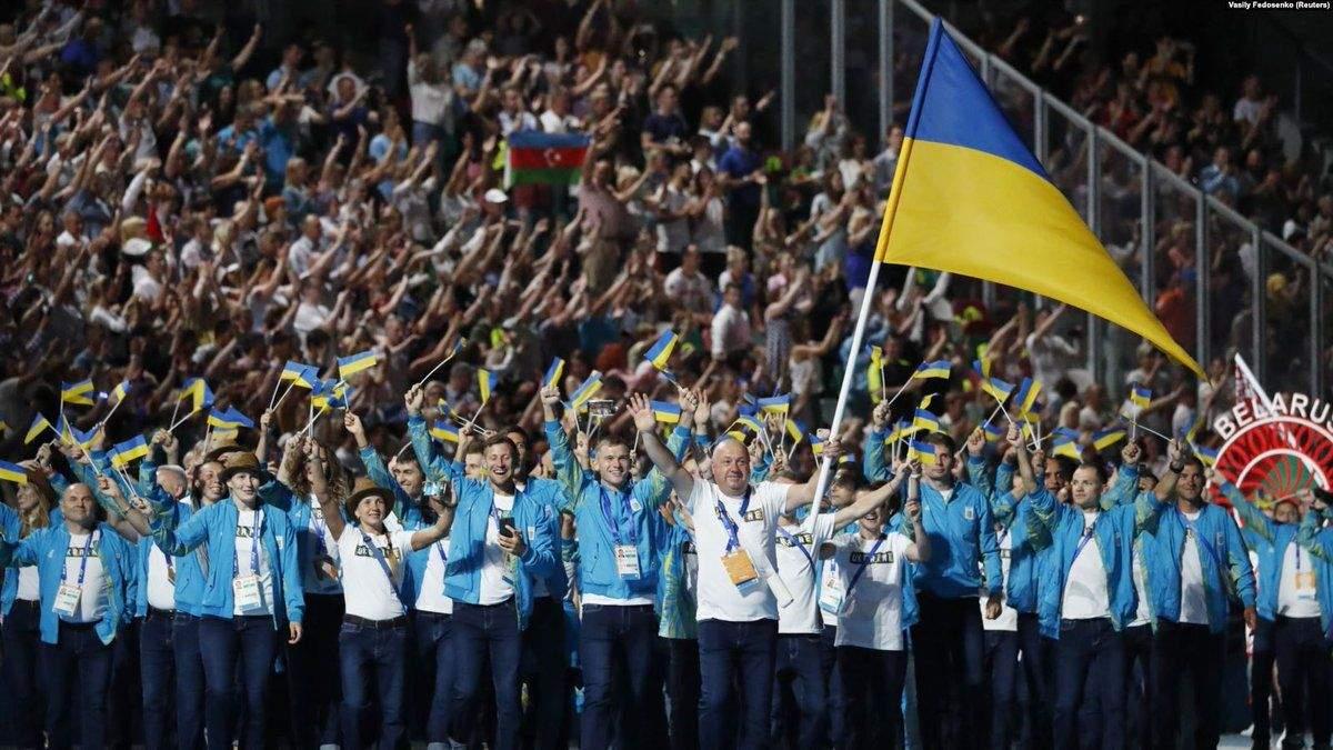 День государственного флага Украины