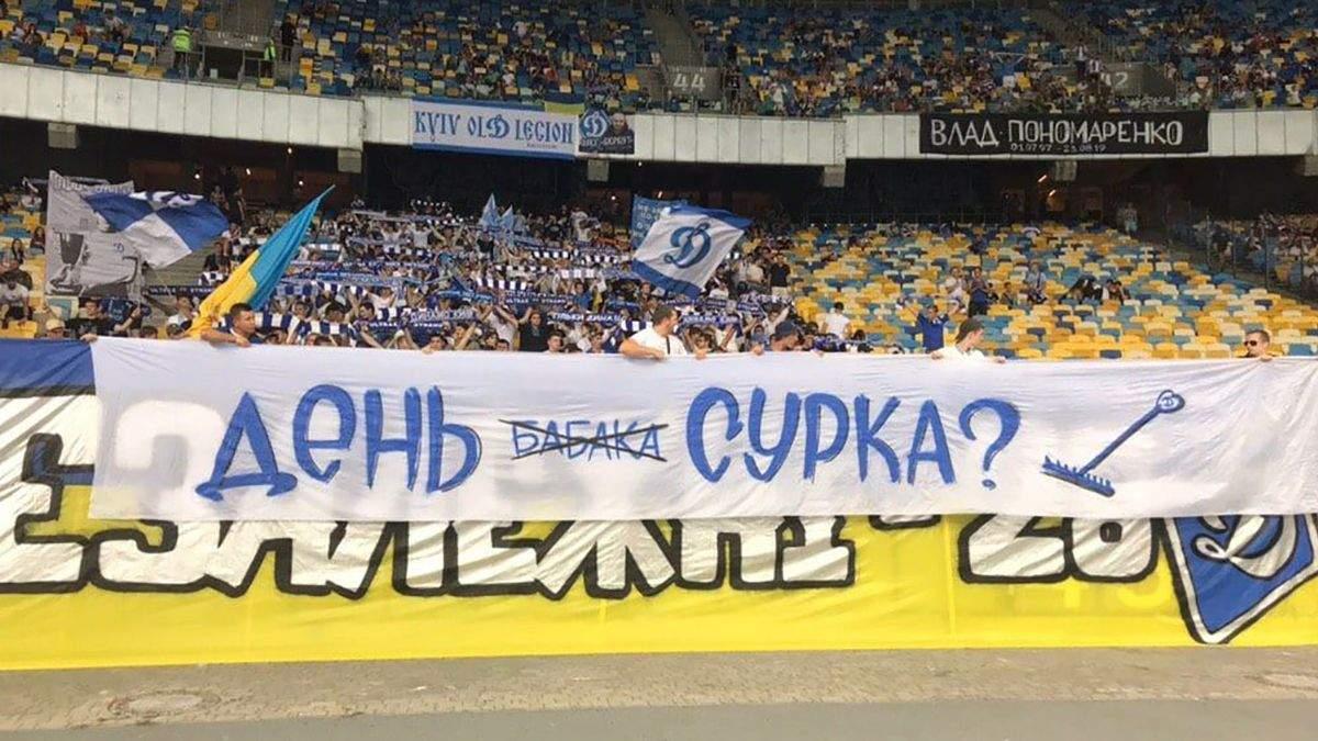 """Фанати """"Динамо"""" вивісили образливий банер на матчі з """"Олімпіком"""": фото"""