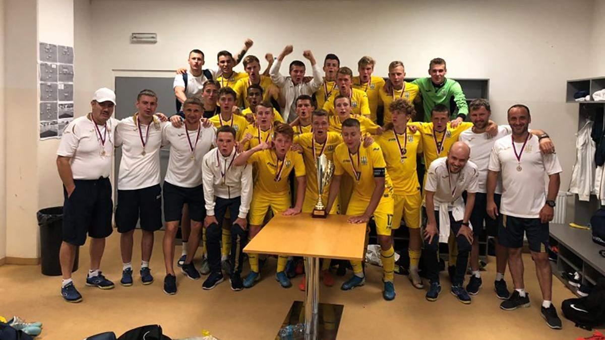 Юношеская сборная Украины стала победителем международного турнира