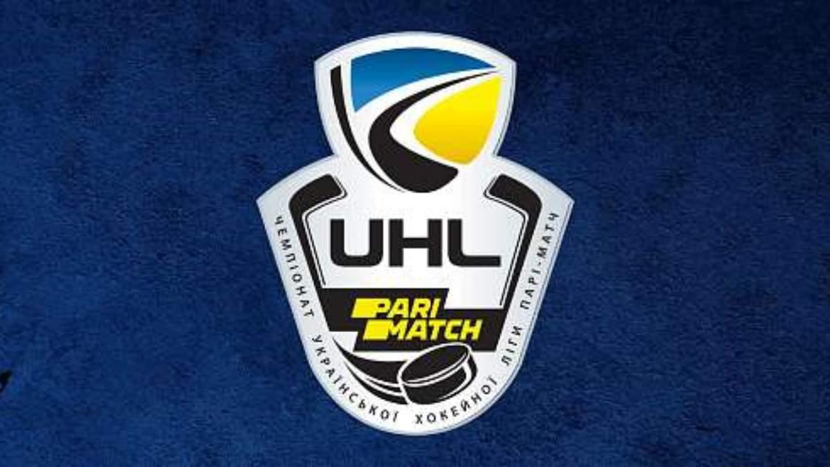 Розколу не буде: УХЛ вдалося домовитися з Федерацією хокею України на проведення чемпіонату