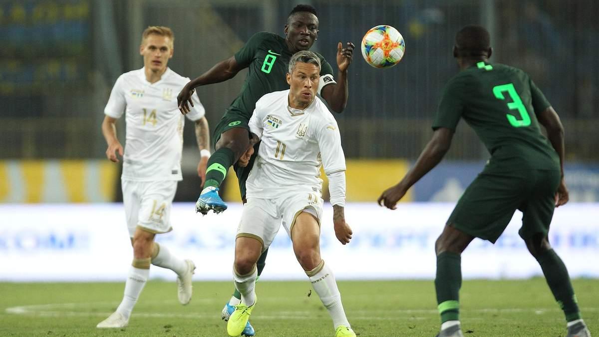 Україна - Нігерія: відео голів матчу 10.09.2019