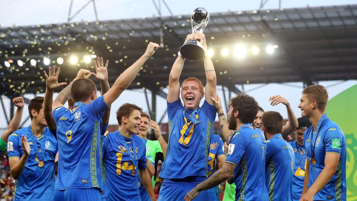 """Четверо гравців збірної України U-20 названі ФІФА """"зірками, які сходять"""""""