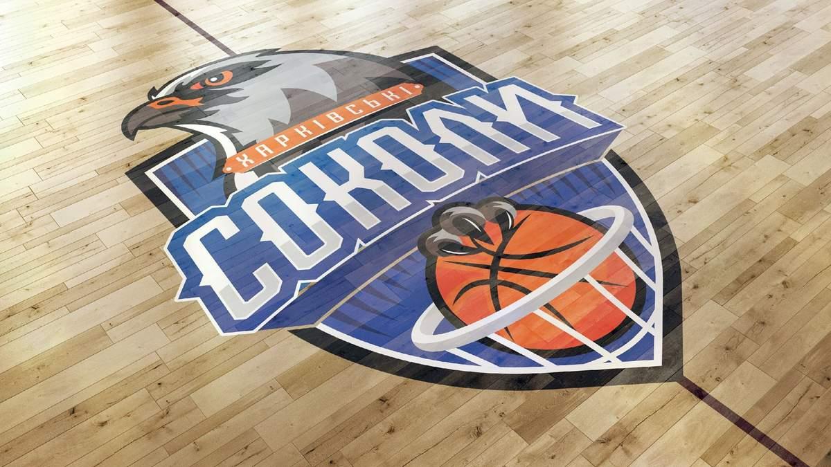 Новачок української баскетбольної Суперліги представив новий логотип: фото