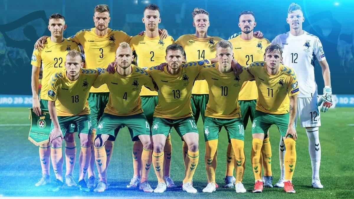 Неудачники отборочных этапов: что известно о сборной Литвы, с которой сыграет Украина