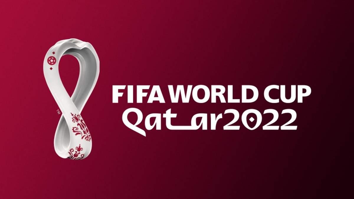 Трансляція матчів кваліфікації ЧС-2022