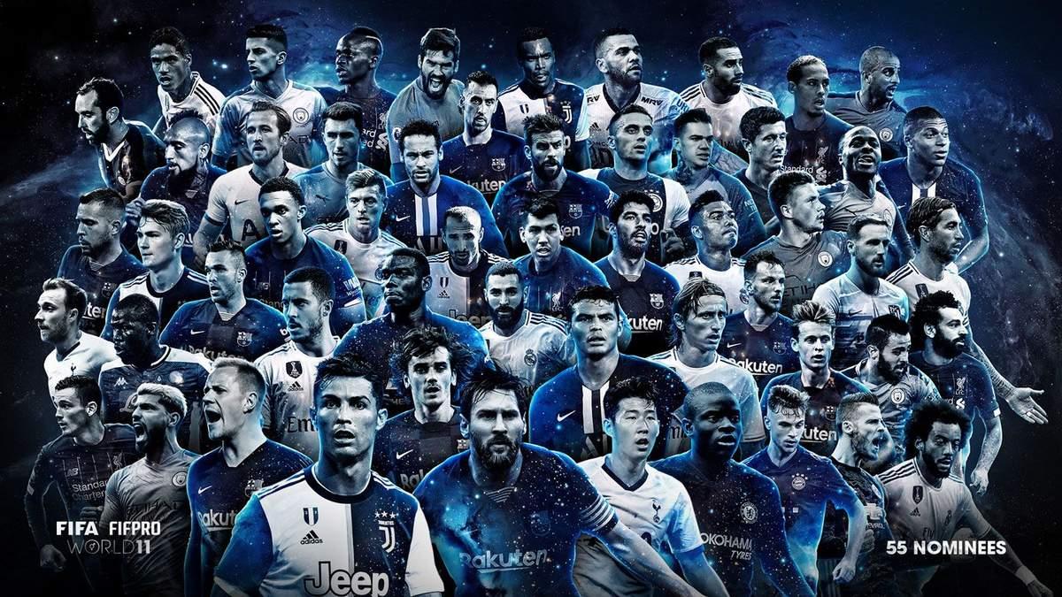 ФІФА назвала претендентів на символічну збірну