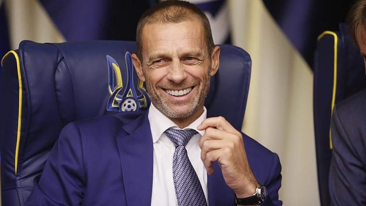 Александер Чеферин
