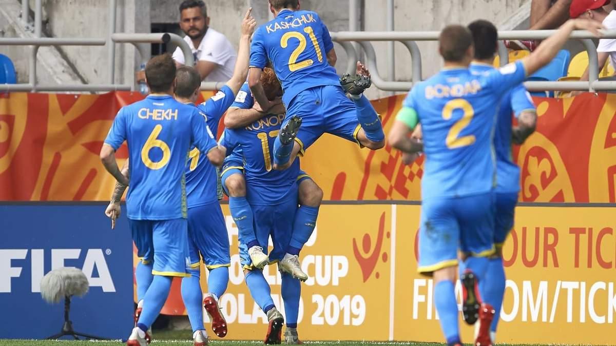 Чемпіонат світу з футболу серед юніорів може відбутися в Україні