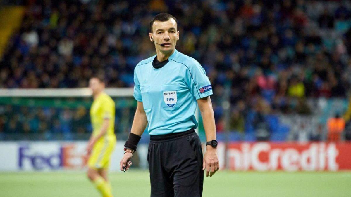 Український арбітр розсудить матч за участі топ-збірної у відборі на Євро-2020