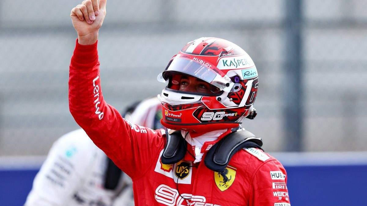 Леклер курьезно выиграл квалификацию гран-при Италии