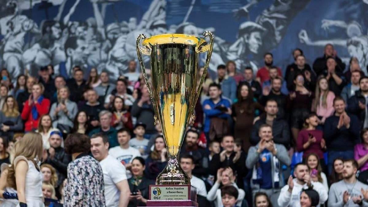 Відбулося жеребкування 1/16 фіналу Кубка України з баскетболу: фото