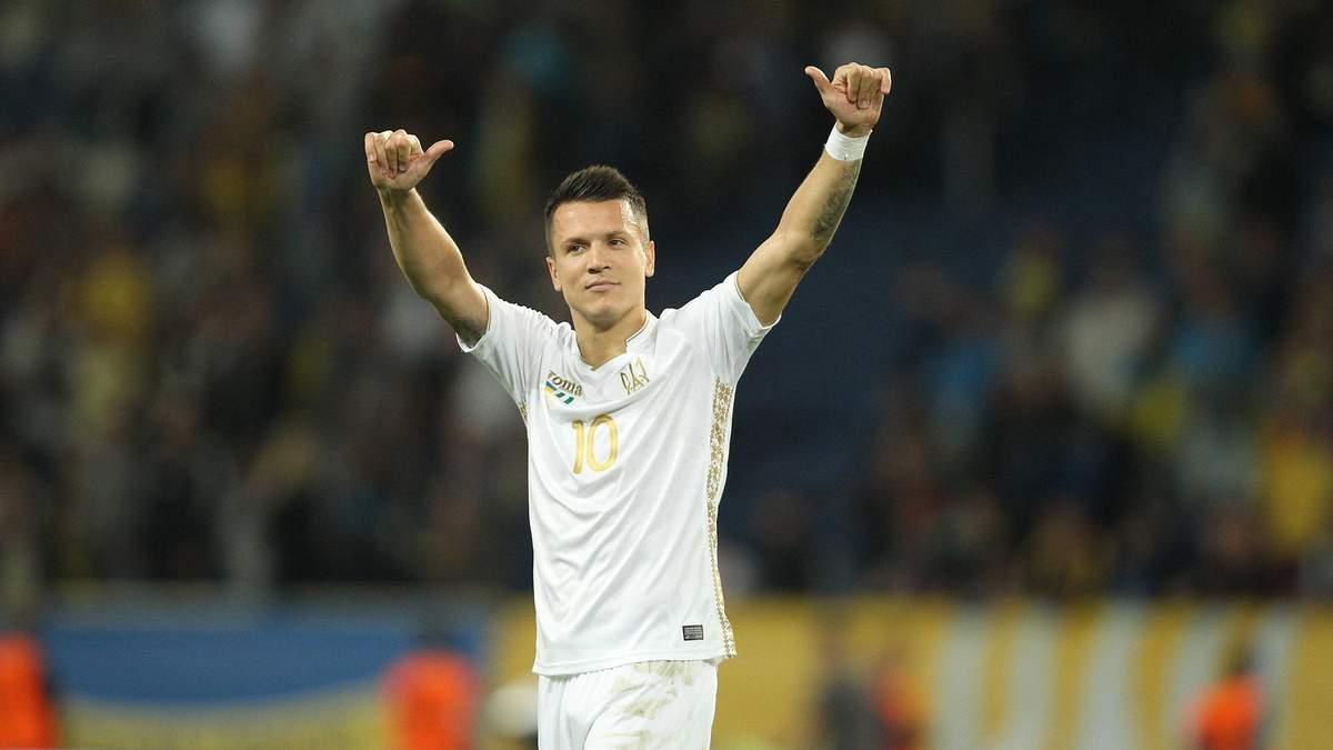 За крок від Євро-2020: шанси України вийти на Чемпіонат Європи