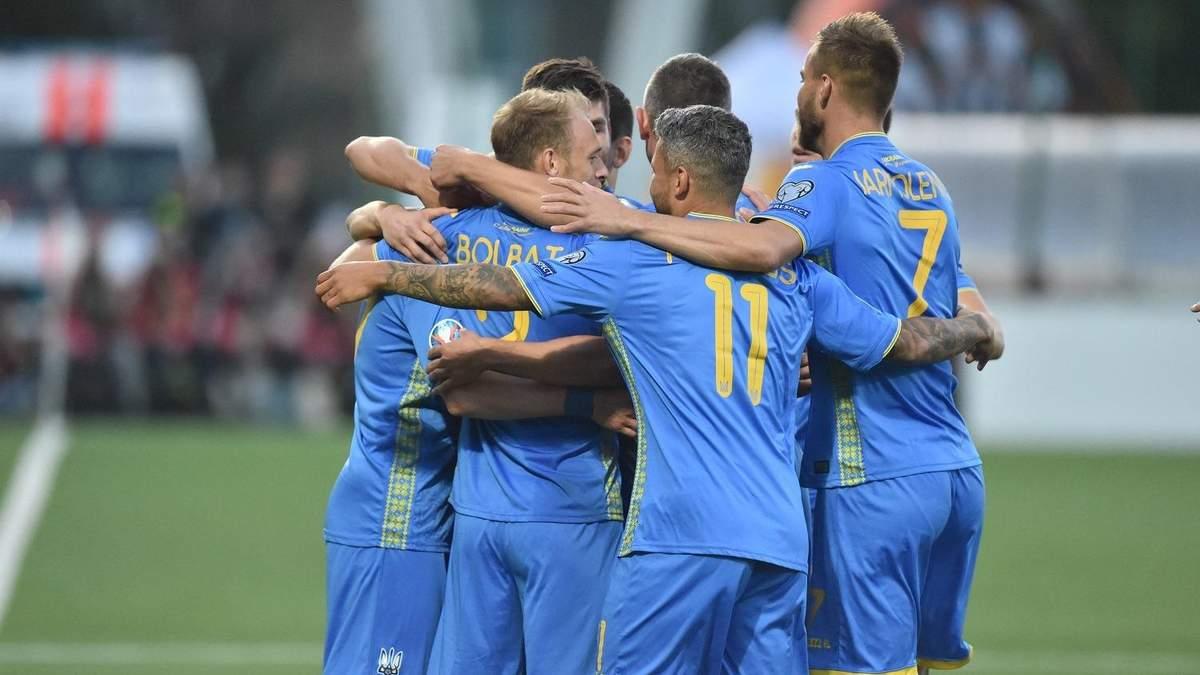 Квитки на матч Україна – Португалія надійшли у продаж: ціна та як їх купити