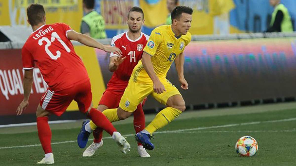 Сборную Украины оставили без поддержки болельщиков в матче против Сербии в отборе на Евро-2020