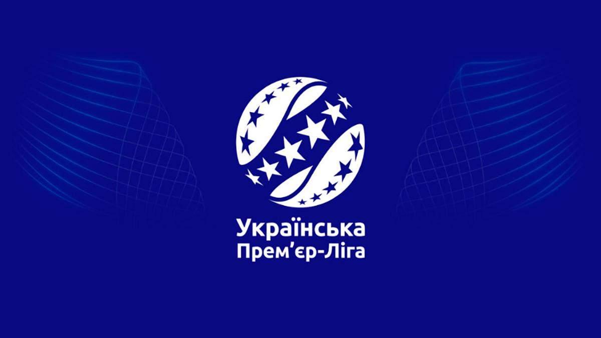 Клуби УПЛ зібралися через телепул та формат турніру на наступний сезон: про що домовилися