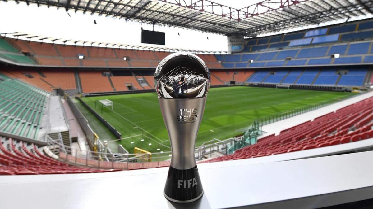 ФІФА нагороджує найкращих футболістів року: онлайн-трансляція