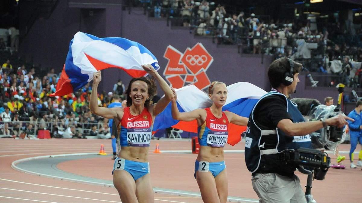 Російські легкоатлетки