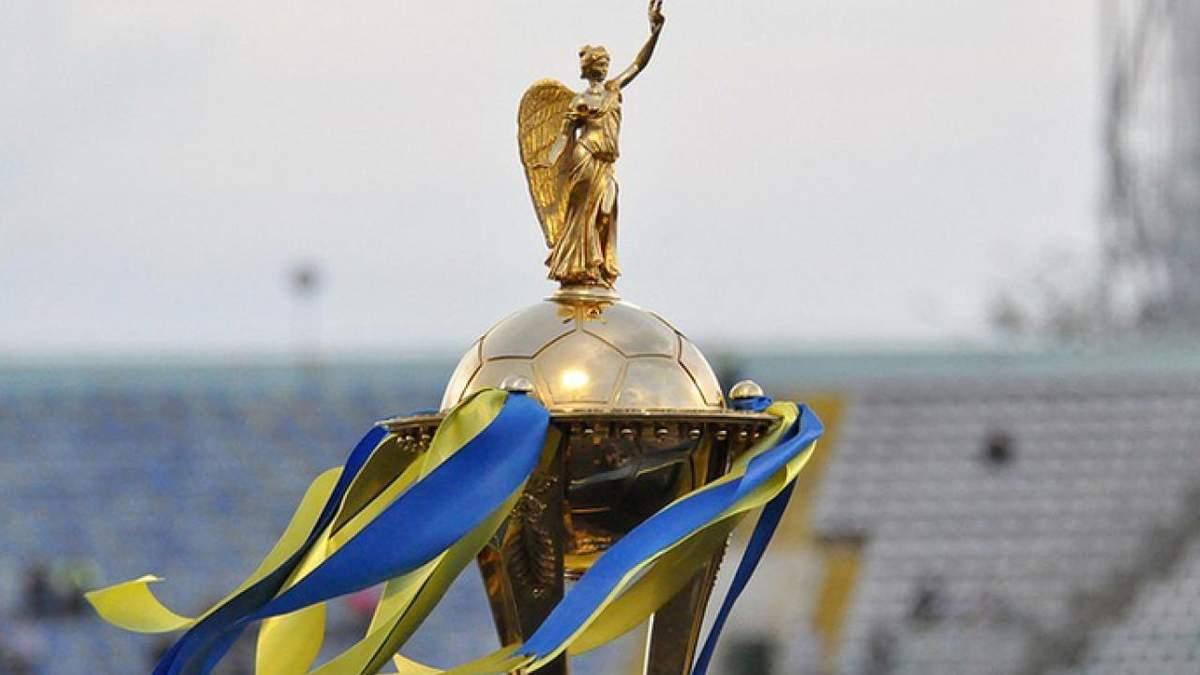 Кубок Украины 2019 – обзор матчей 25 сентября 1/6 Кубка Украины