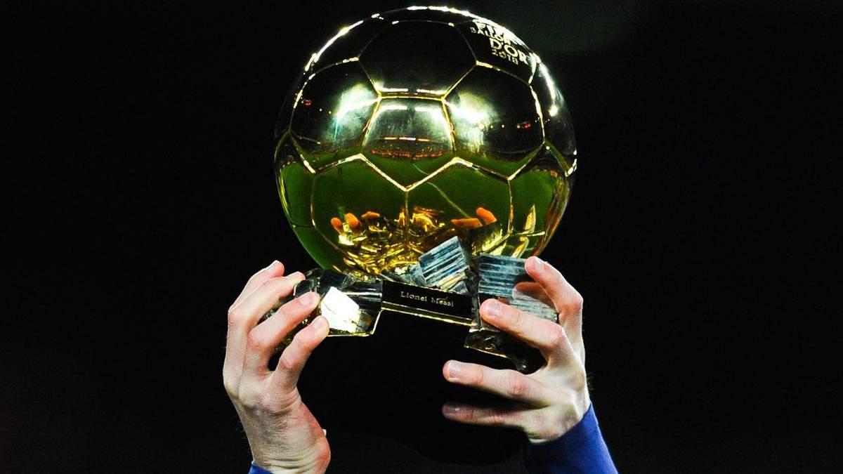 Когда Золотой мяч 2019 – дата, ставки и прогноз букмекеров