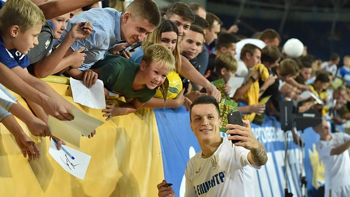 Сборная Украины проведет открытую тренировку в Харькове перед матчами против Литвы и Португалии