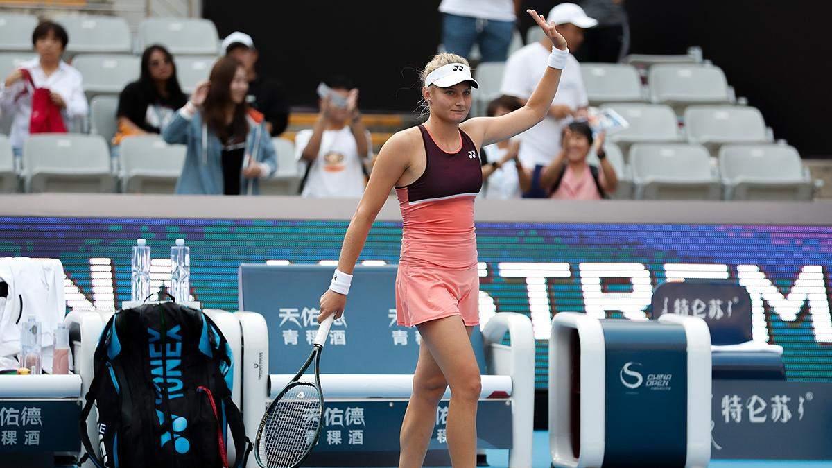 Ястремська не змогла вийти в 1/8 фіналу престижного турніру в Китаї