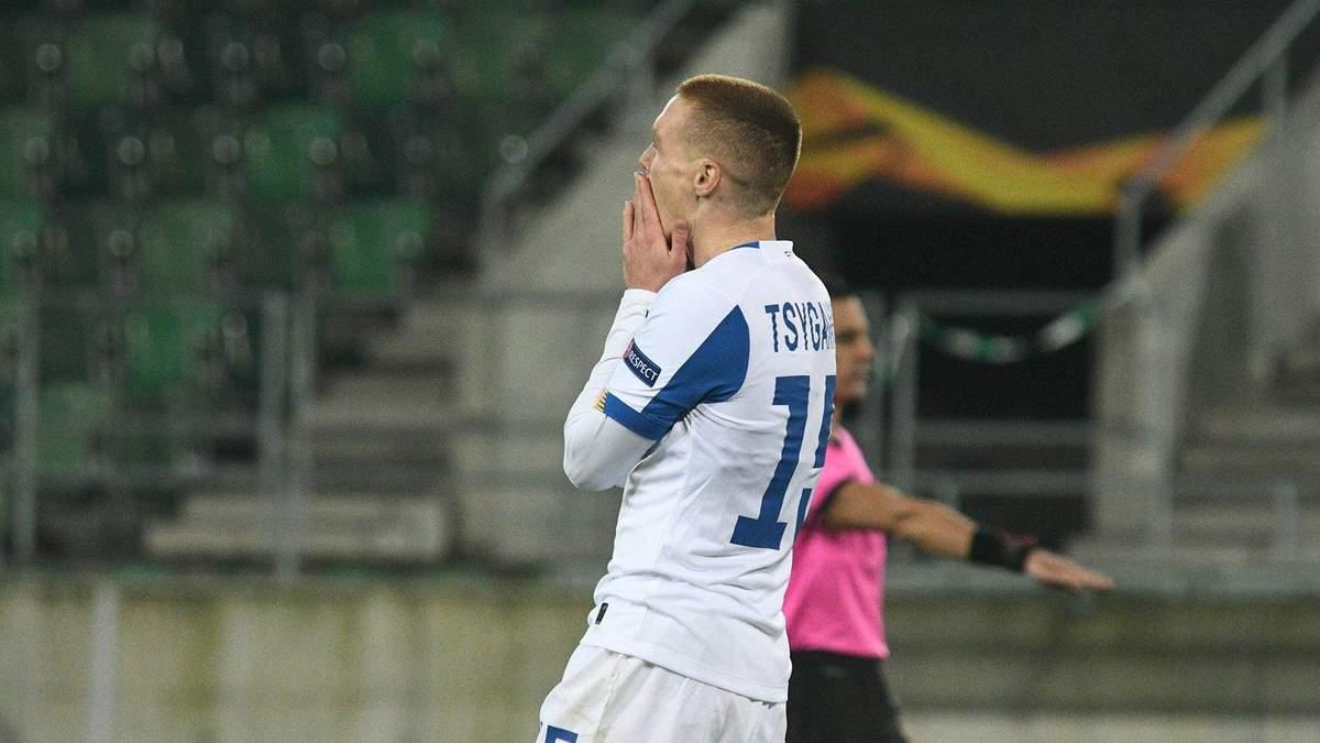 Лугано – Динамо: огляд і рахунок матчу 3 жовтня 2019 – Ліга Європи