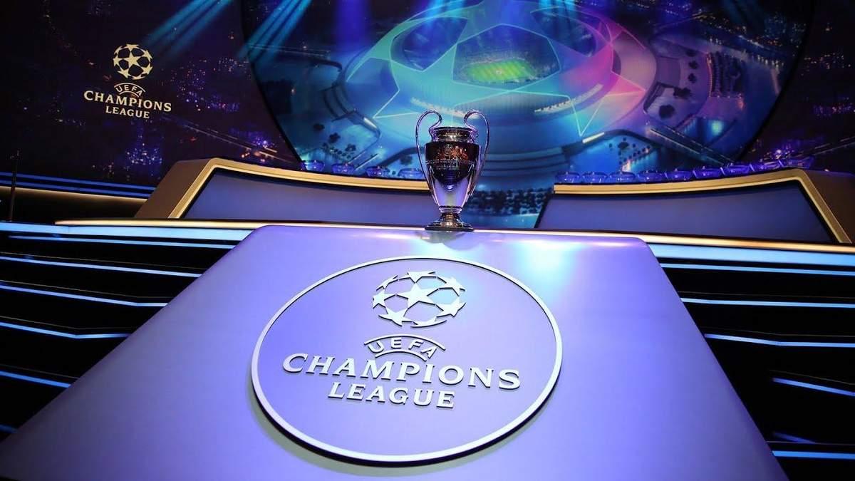 Ліга чемпіонів: календар матчів плей-офф раунду