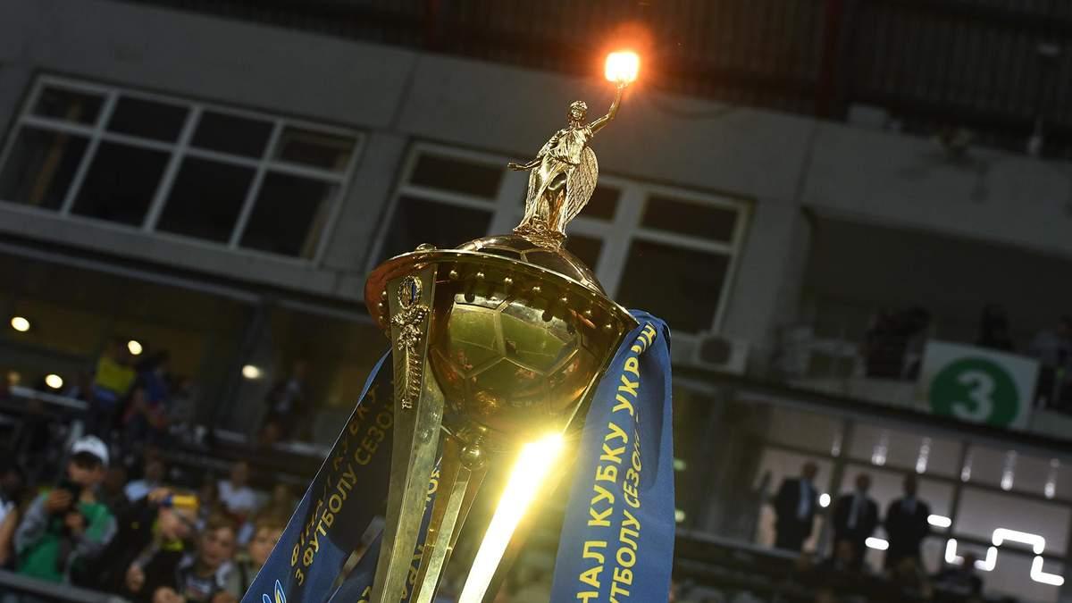Кубок Украины 2019 жеребьевка – пары команд на Кубок Украины