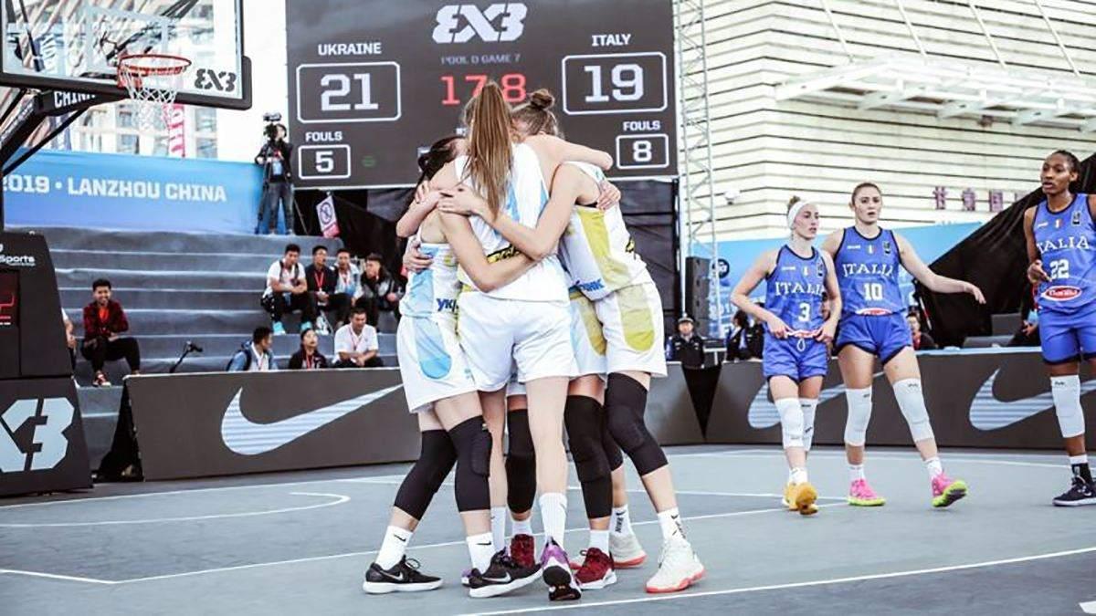 Жіноча збірна України U-23 виграла другу поспіль гру на чемпіонаті світу з баскетболу 3х3: відео