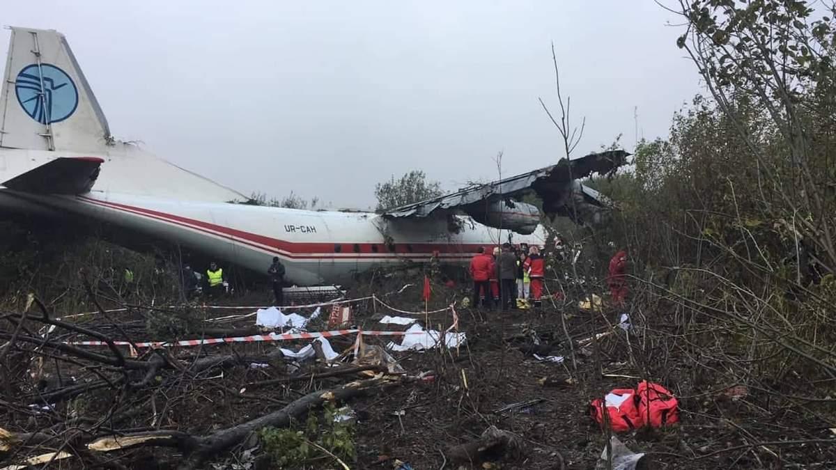 Авиакатастрофа самолета возле Львова