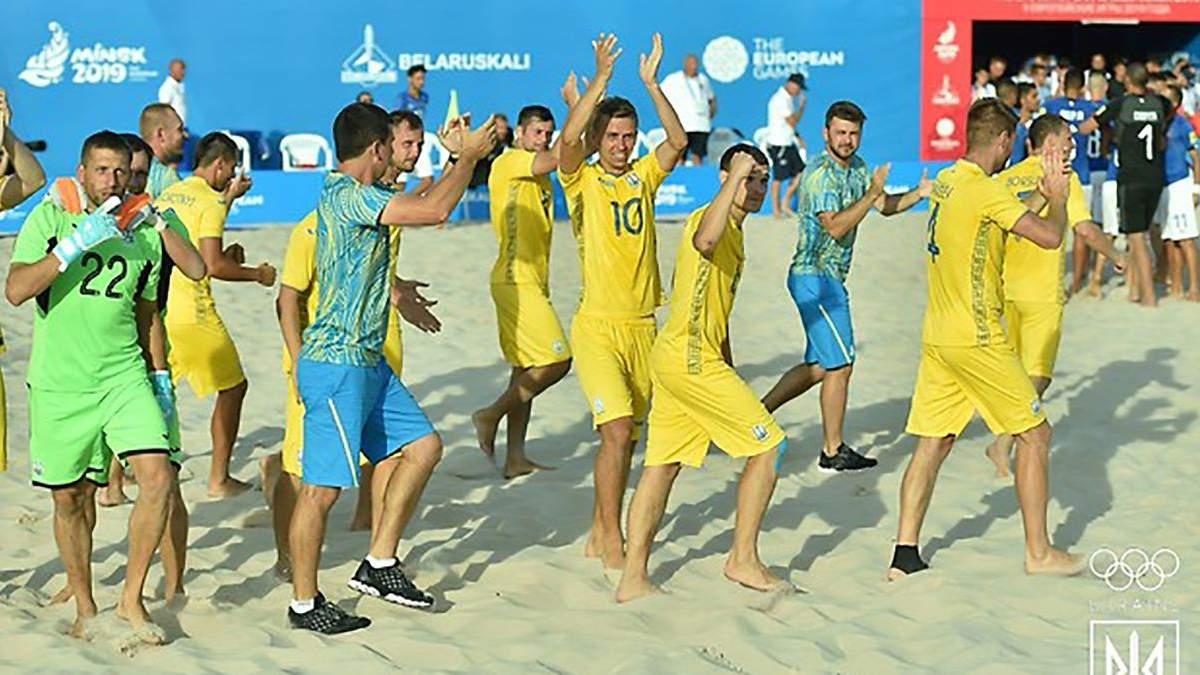 Збірна України з пляжного футболу виступить на І Всесвітніх пляжних іграх