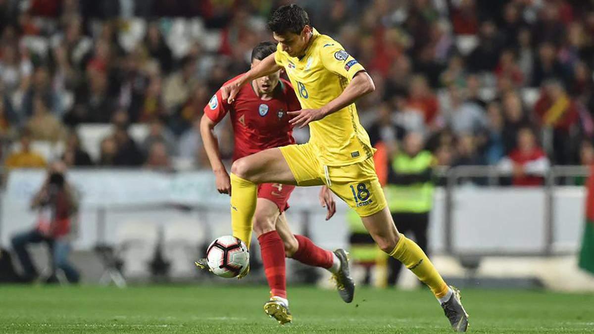 Україна – Португалія: прогноз і ставки на матч 14.10.2019 – Євро 2020
