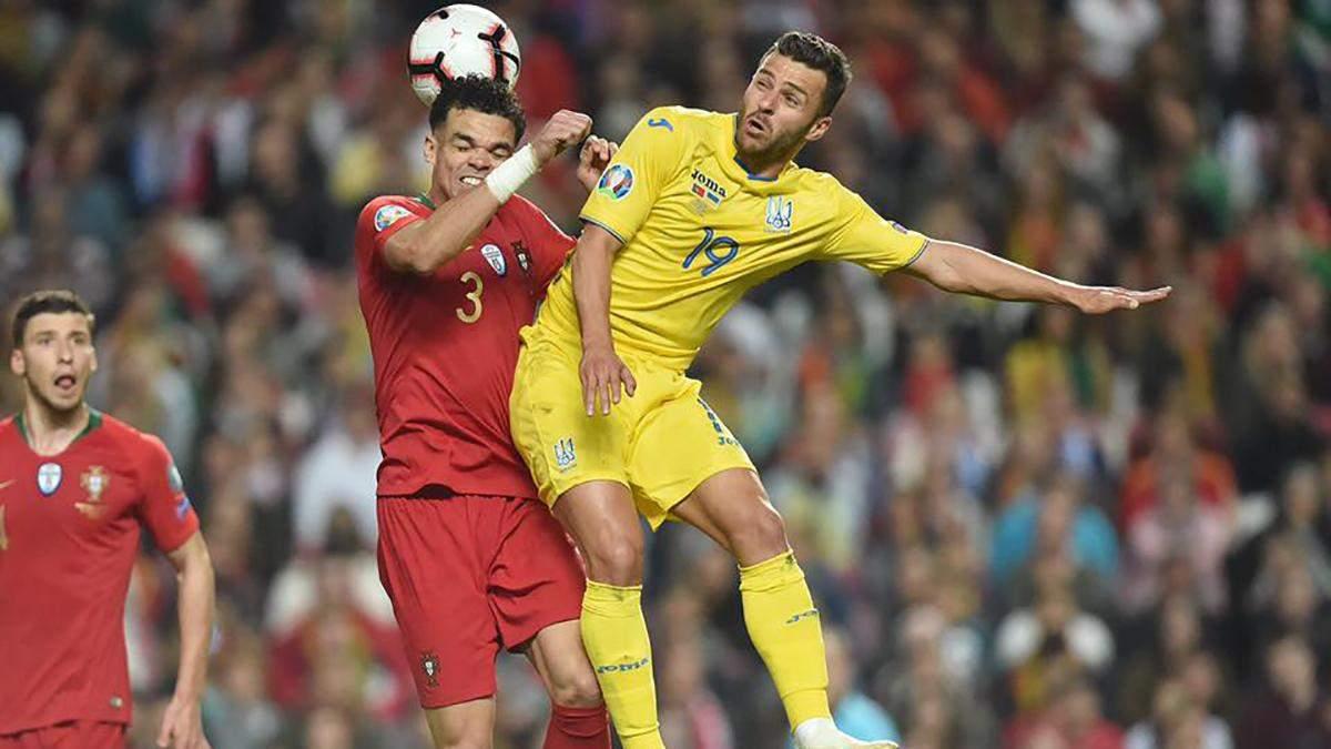 Україна – Португалія: анонс матчу 14.10.2019 відбору на Євро 2020