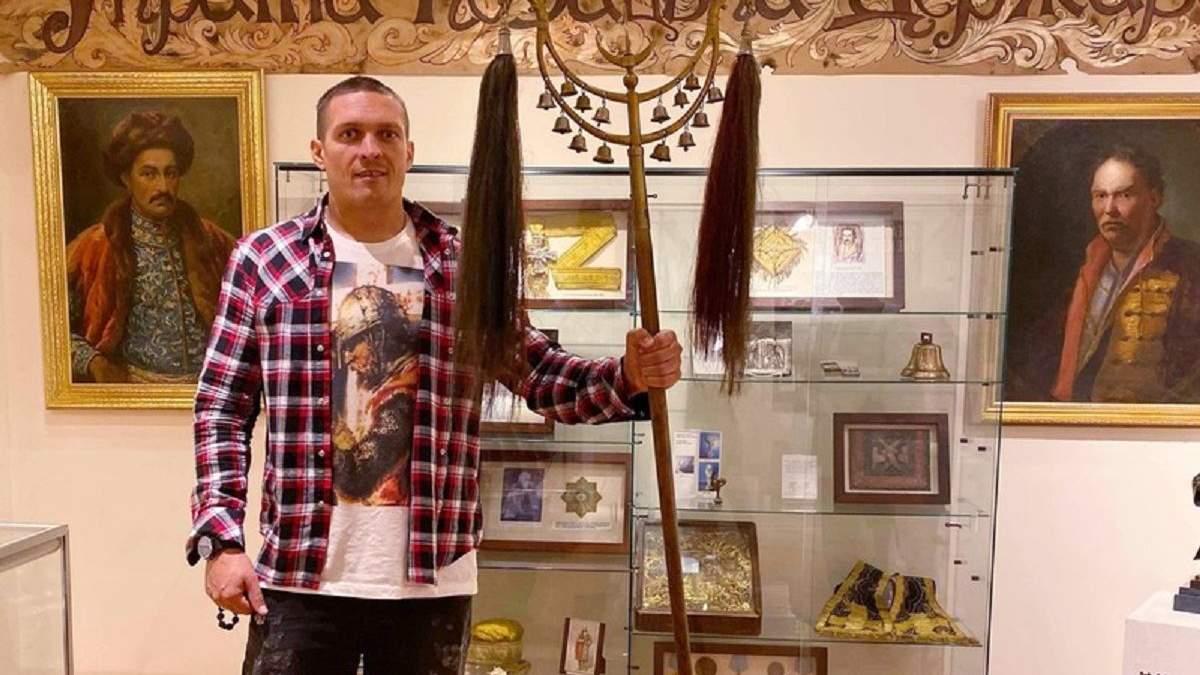 Александр Усик в украинской окраине