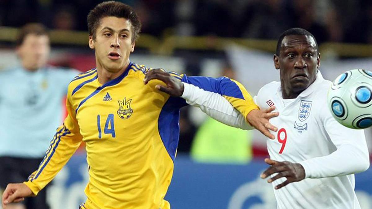 Украина победила Англию