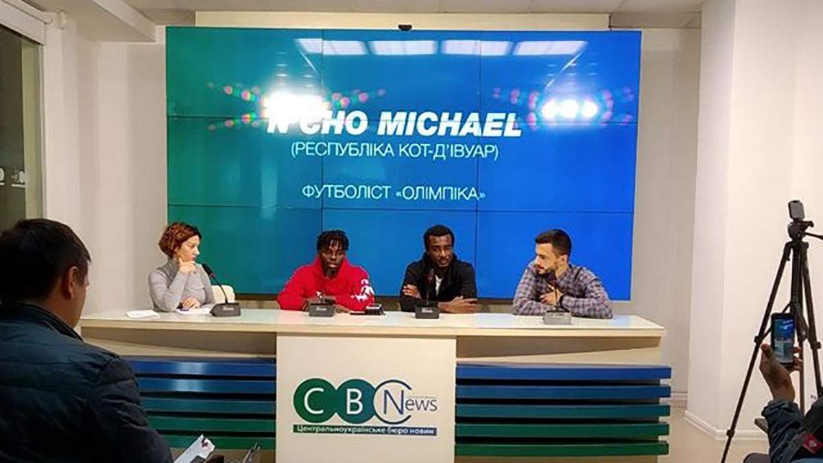 "Футболисты кропивницкого ""Олимпика"""