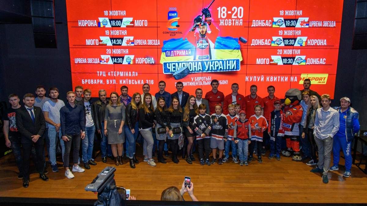 """Хоккеисты """"Донбасса"""" встретились с болельщиками накануне матчей Континентального кубка"""
