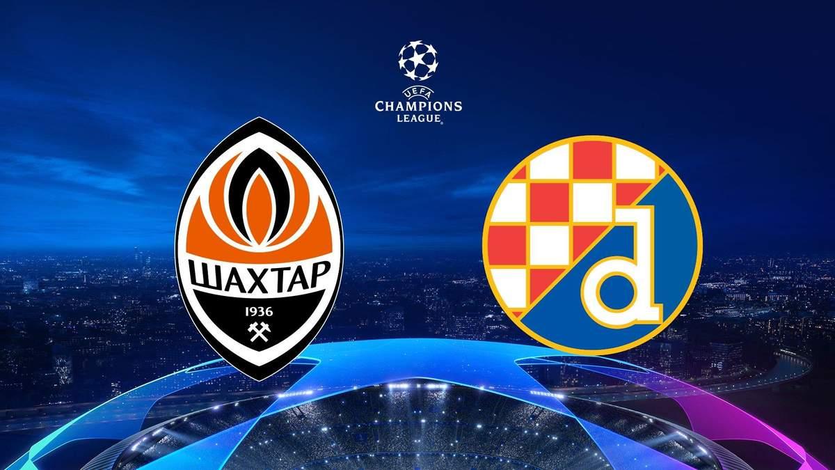 Шахтар – Динамо Загреб: дивитися онлайн матч 22 жовтня 2019 – Ліга чемпіонів