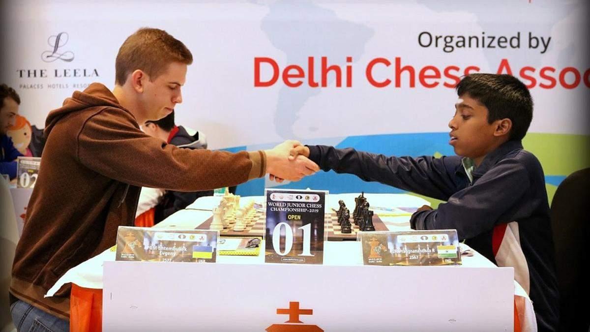 Український шахіст виграв чемпіонат світу серед юнаків до 20 років