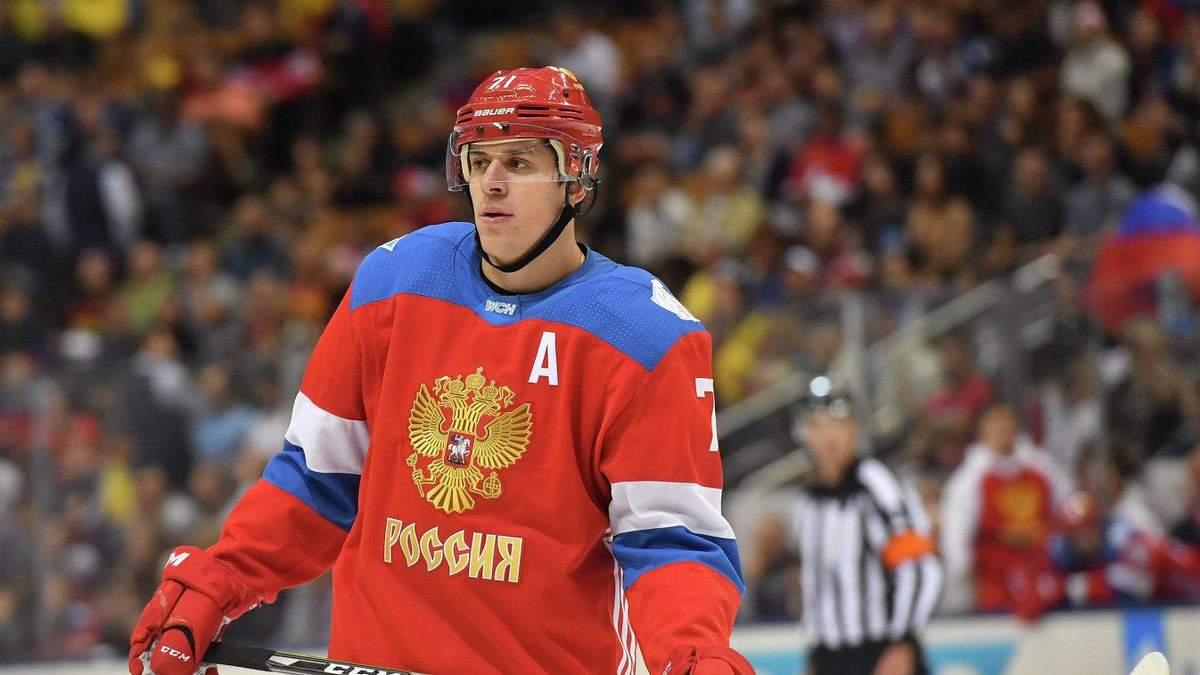 Скандал в России: звезда сборной по хоккею и Putin Team Малкин имеет американское гражданство
