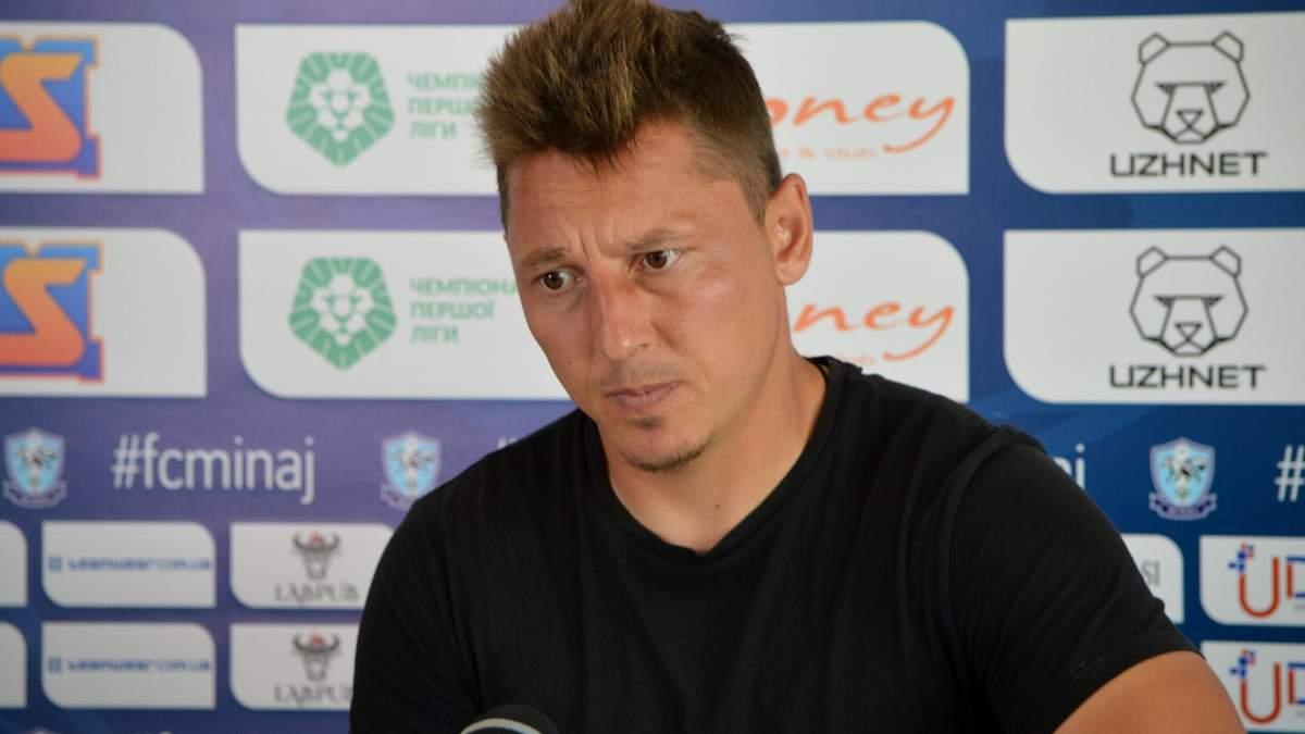 Тренер українського клубу пояснив, чому його команда їздить на автобусі з угорськими номерами