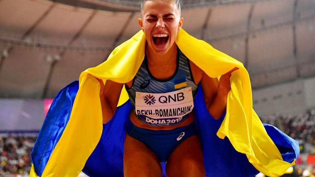 Бех-Романчук впервые признана лучшей спортсменкой месяца