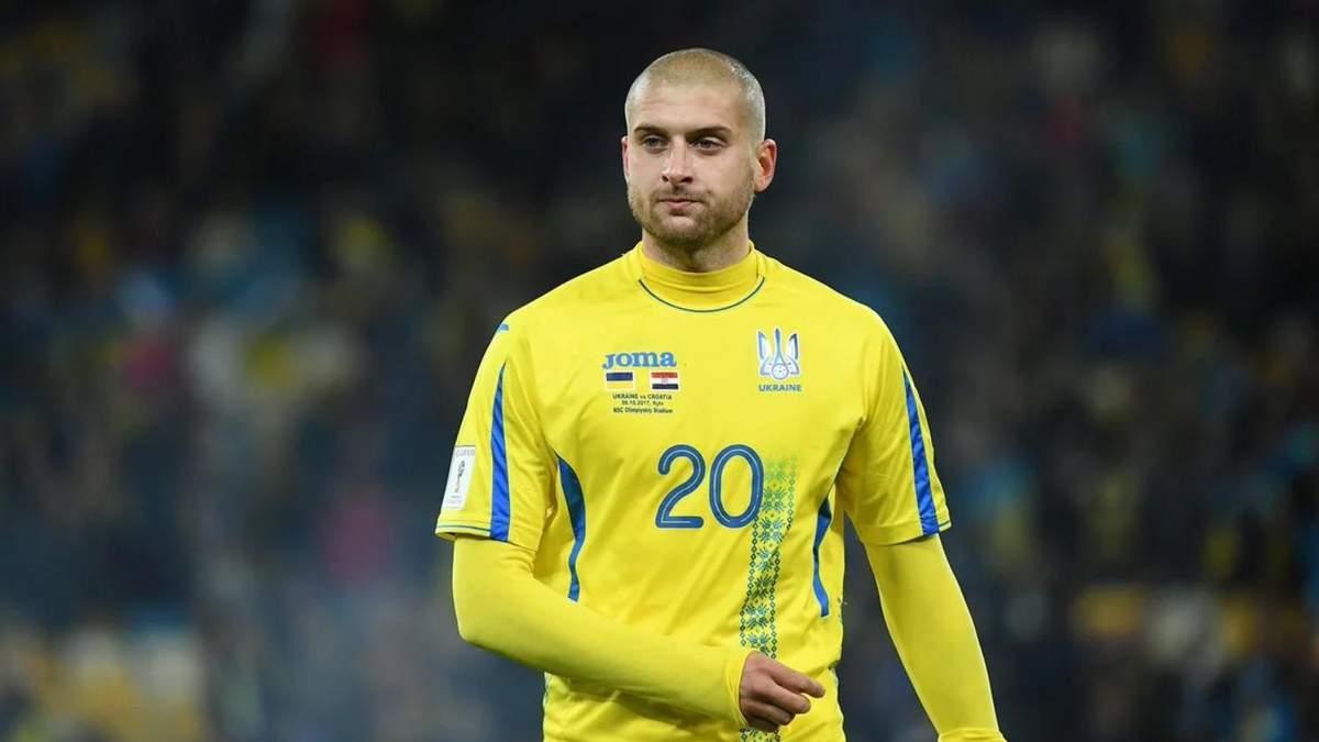 Ракицький покинув збірну України - офіційна заява