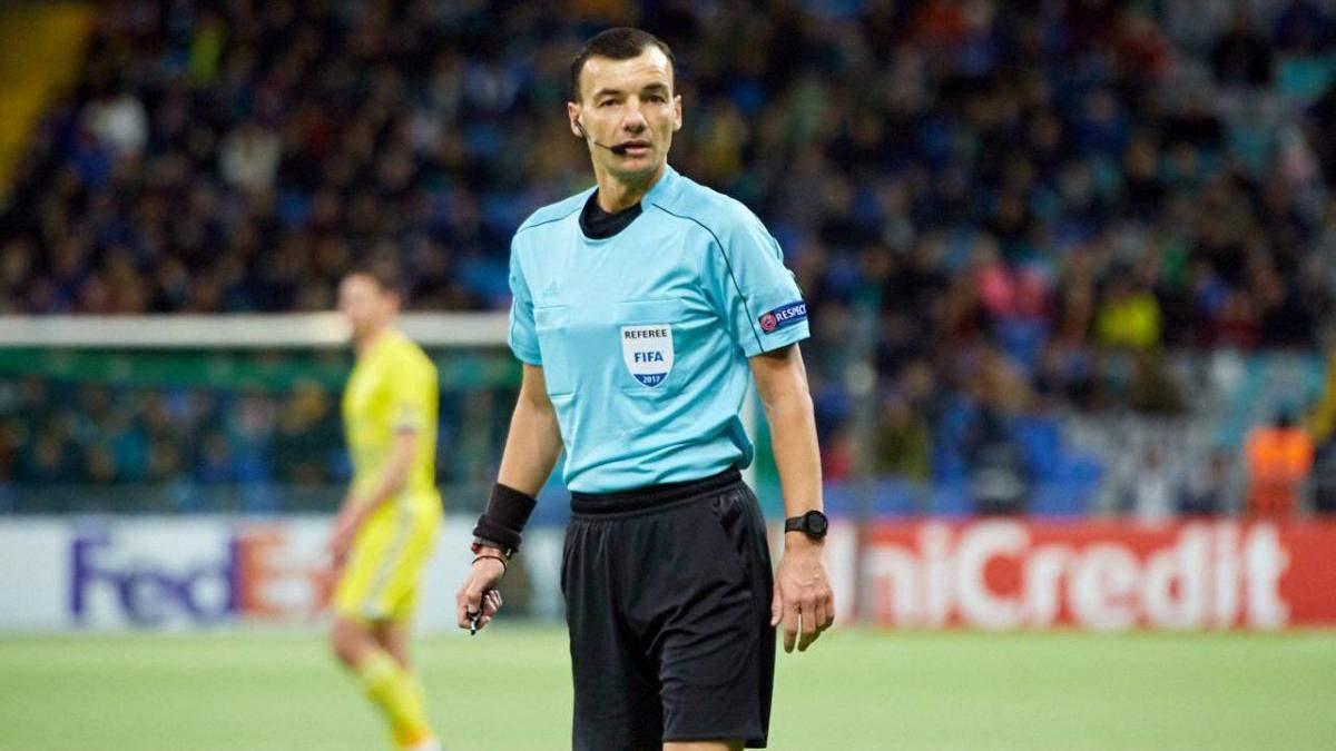 Украинский арбитр будет работать на топ-матче Лиги Европы