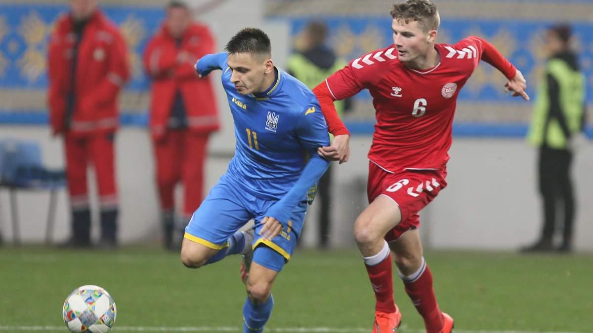 Сборная Украины U-21 отыграла два гола, но все же уступила Дании в отборе на Евро-2021