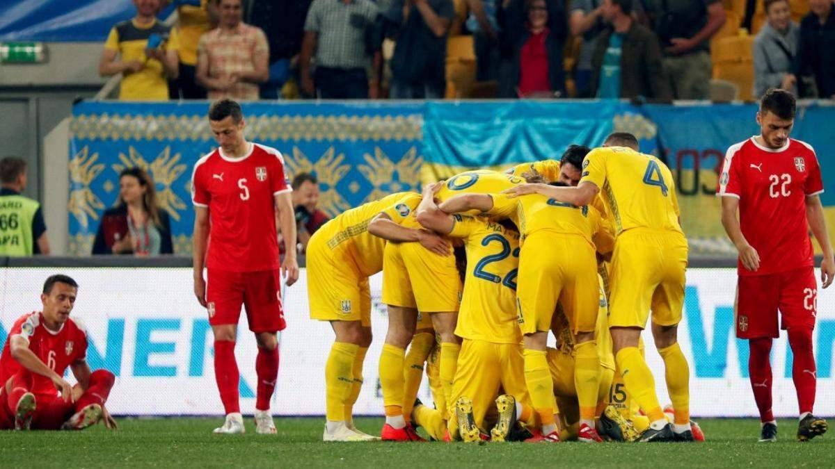Сербия – Украина: смотреть онлайн матч 17 ноября 2019