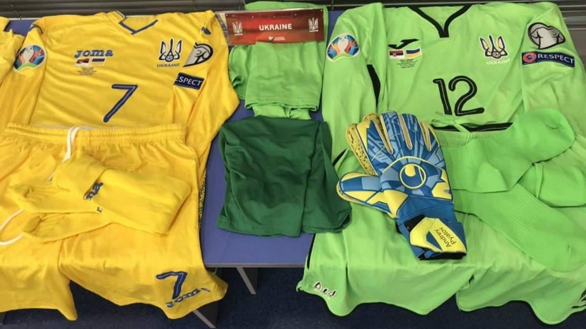 Форма сборной Украины на матч против Сербии