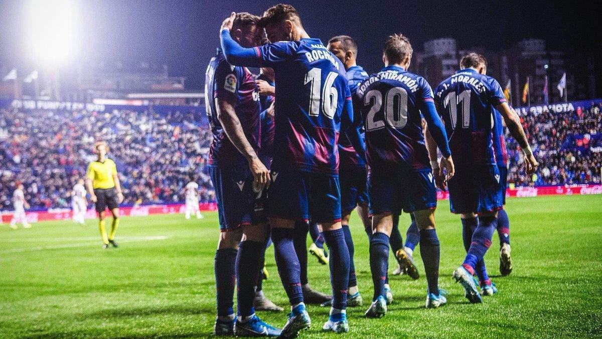 """Нічия """"Гранади"""" та """"Атлетіко"""", впевнена перемога """"Реалу"""": результати 14 туру Ла Ліги"""