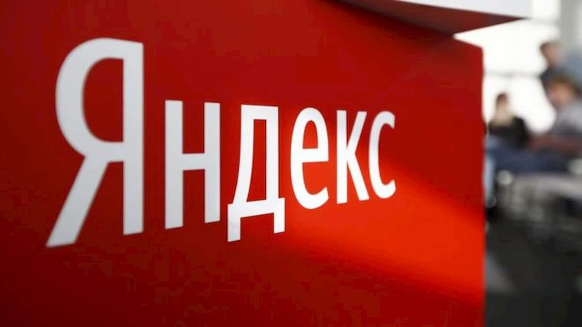 """Заблокированный в Украине """"Яндекс"""" планирует показ матчей Лиги чемпионов и Лиги Европы"""